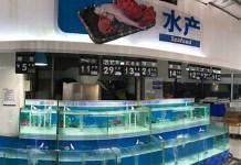 supermercato cina