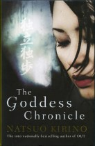 Cover for The Goddess Chronicle by Natsuo Kirino