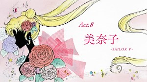 Sailor Moon Crystal: Act 8, Minako, Sailor V