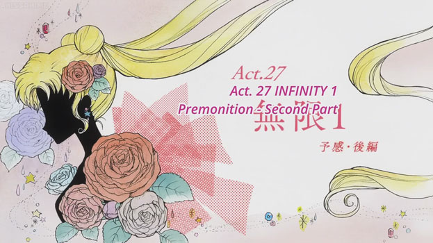 Sailor Moon Crystal: Act 27, Premonition, Part 2. A stylised silhouette of Princess Serenity.
