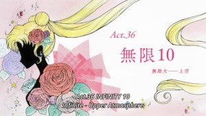 Sailor Moon Crystal Act 36: Infinity 10, Infinite - Upper Atmosphere