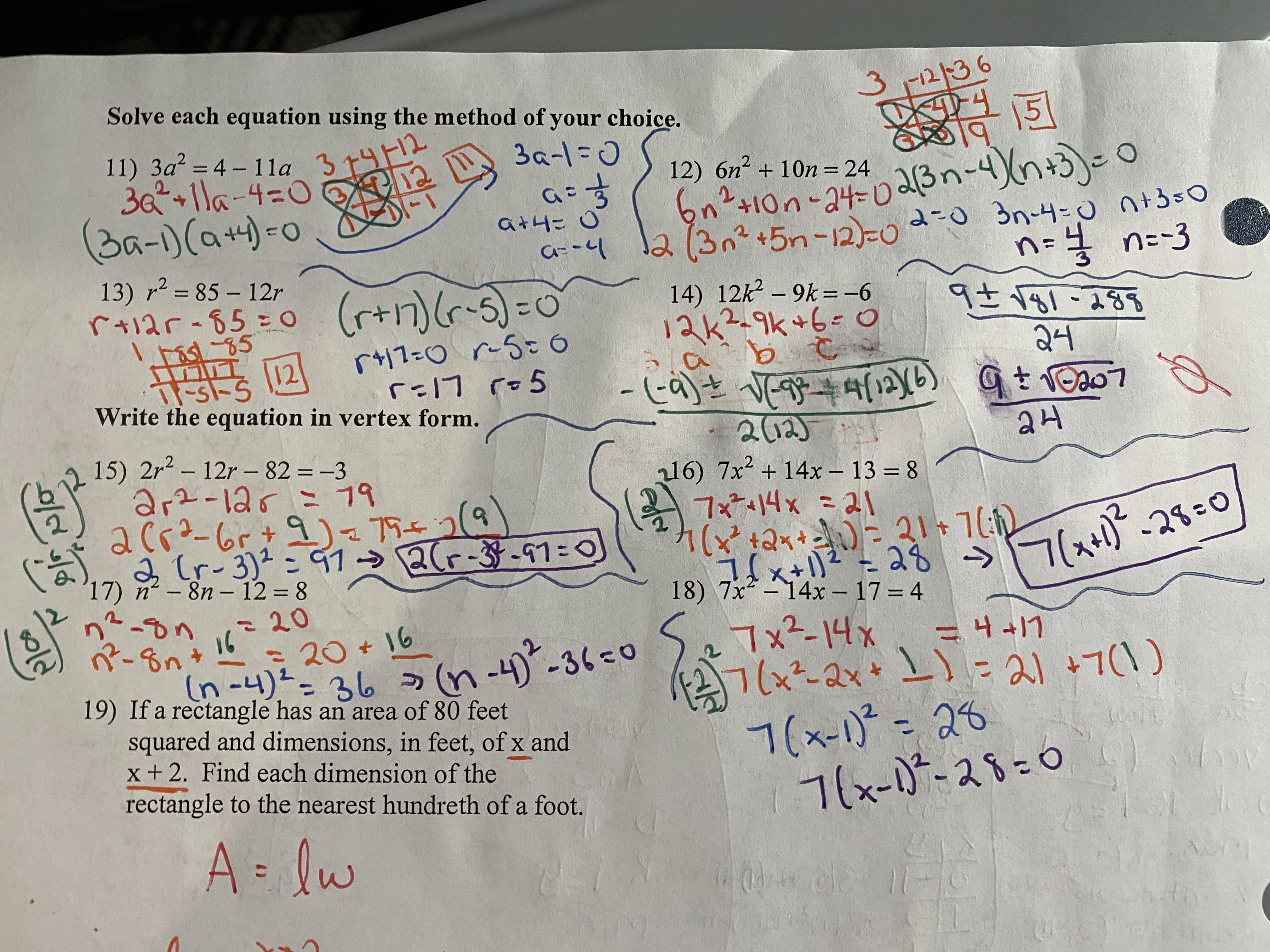 Mrs Famularo Algebra