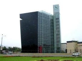 Universidad de Lima | Fachada frontal