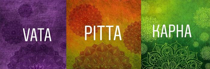 Les 3 énergie, Vata, Pita et Kapha.