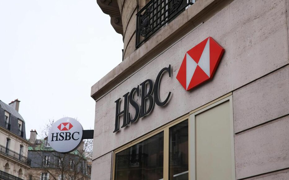 All'inizio dell'anno, il gruppo HSBC voleva rendere la Francia il fulcro delle sue attività in Europa, per affrontare le sfide della Brexit.  (Illustrazione)