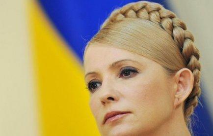 L'ex-Première ministre emprisonnée Ioulia Timochenko est soupçonnée d'avoir commandité l'assassinat d'un député en 1996 en Ukraine, a annoncé vendredi soir le procureur général Viktor Pchonka.