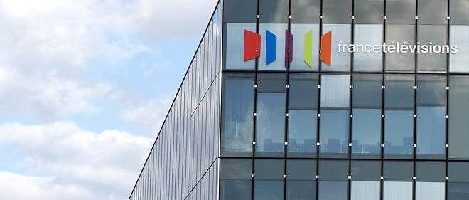 Les locaux de France Télévisions, photo d'illustration.