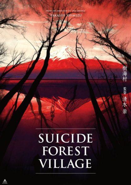 """1res infos sur """"Suicide Forest Village"""" de Takashi Shimizu - Le Polyester"""