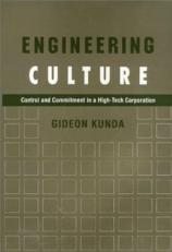 engineer-culture
