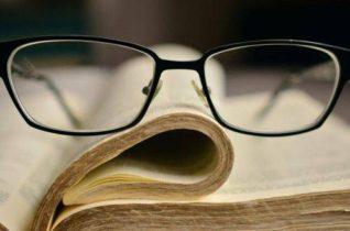 Bible lectures et études spirituelles