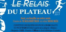 Le Relais du Plateau 2017