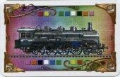 Les locomotives (cartes jokers).