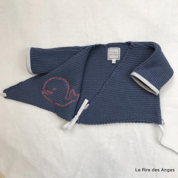 brassiere bebe marin