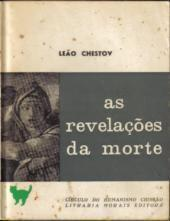 chestov-1-book.jpg