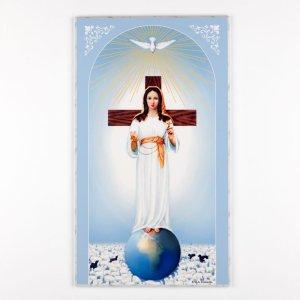 plaquette laminée la dame et le rosaire
