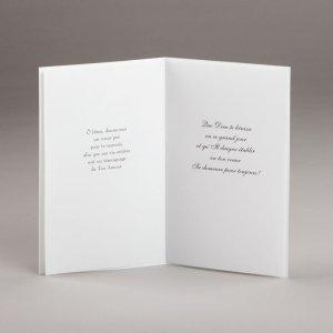 carte communion-garçons-une prière pour ta communion-intérieur