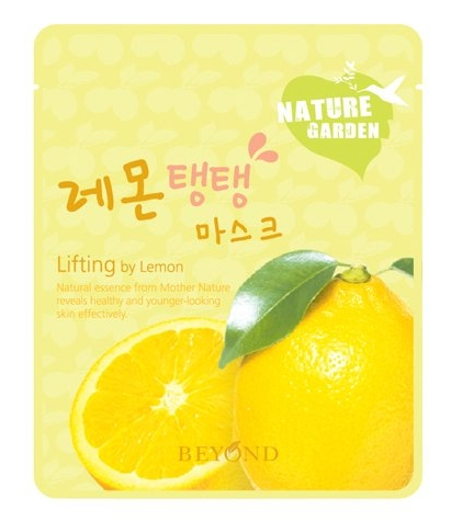 nature garden lemon mask beyond