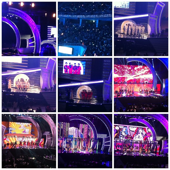 seoul music award