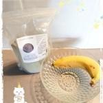 masque argile verte banane