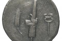 XVIII 3.79gr _ 20.4mm