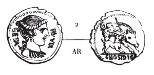 Denier Serratus Hosidia _ RRC 407/1
