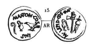 Denier Marc Antoine et Lépide _ RRC 489/1