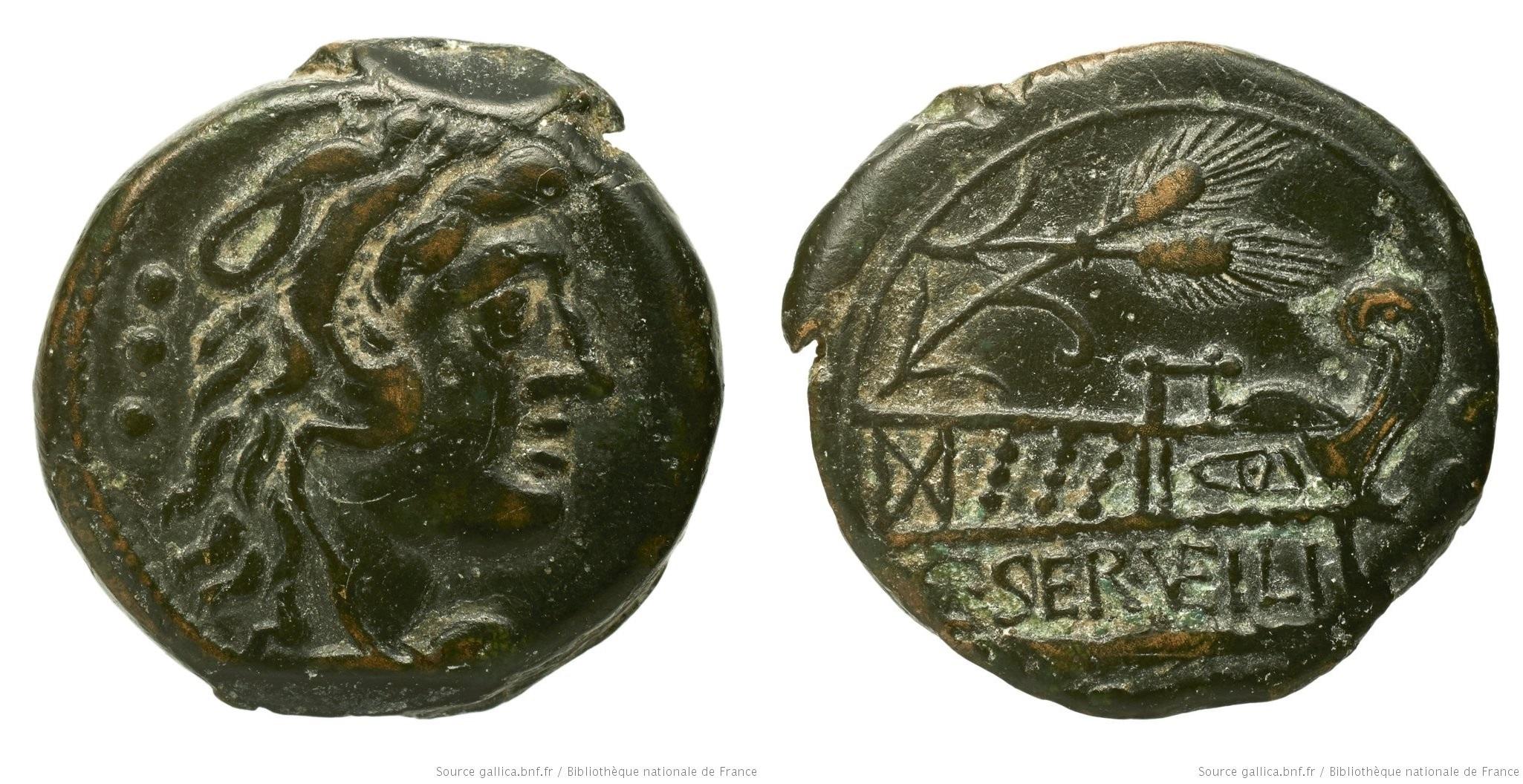 You are currently viewing 1027SE – Quadrans Servilia – Caius Servilius Vatia