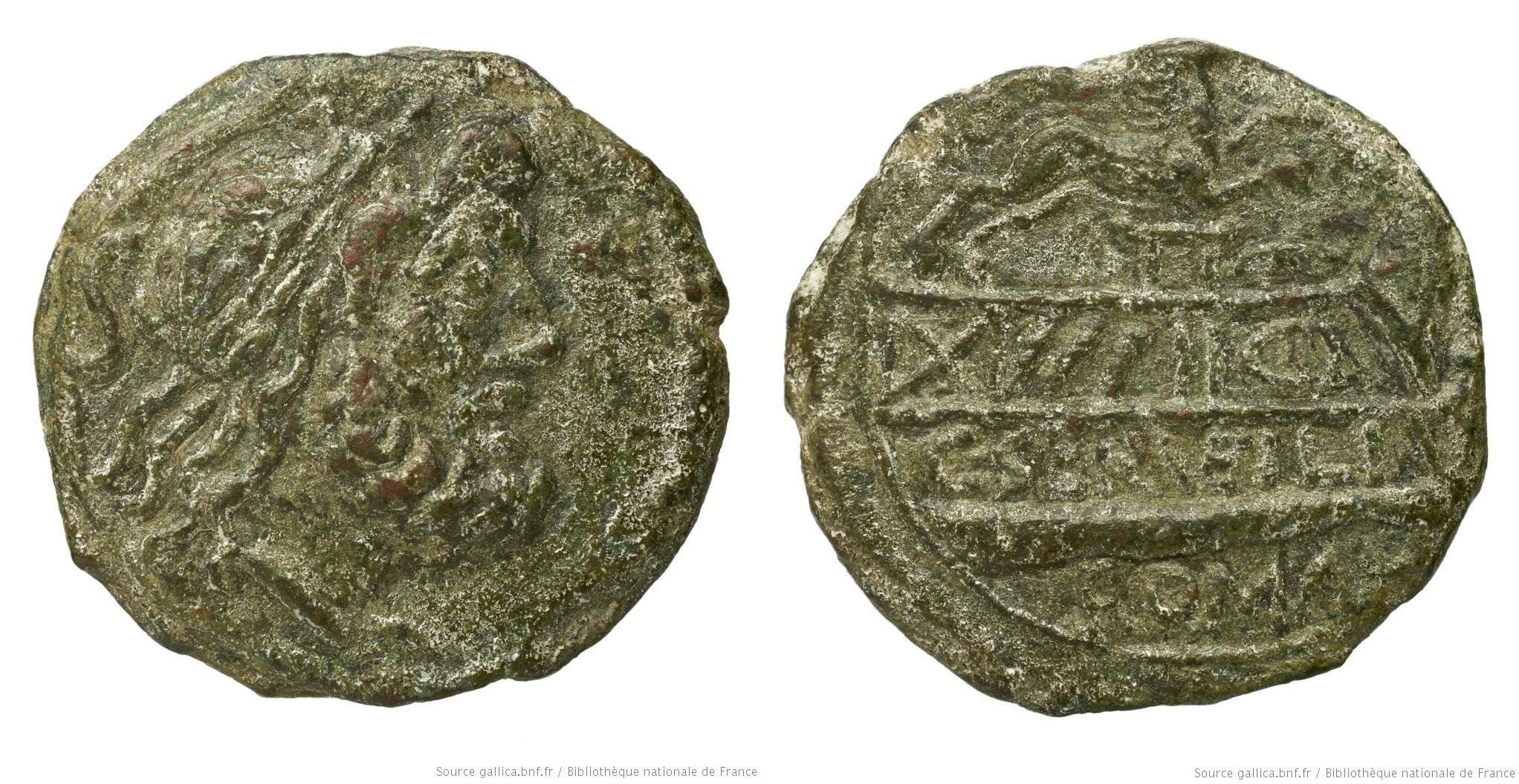You are currently viewing 1025SE – Semis Servilia – Caius Servilius Vatia