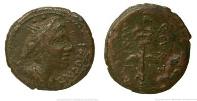 1081CU – Sextans Curtia – Quintus Curtius