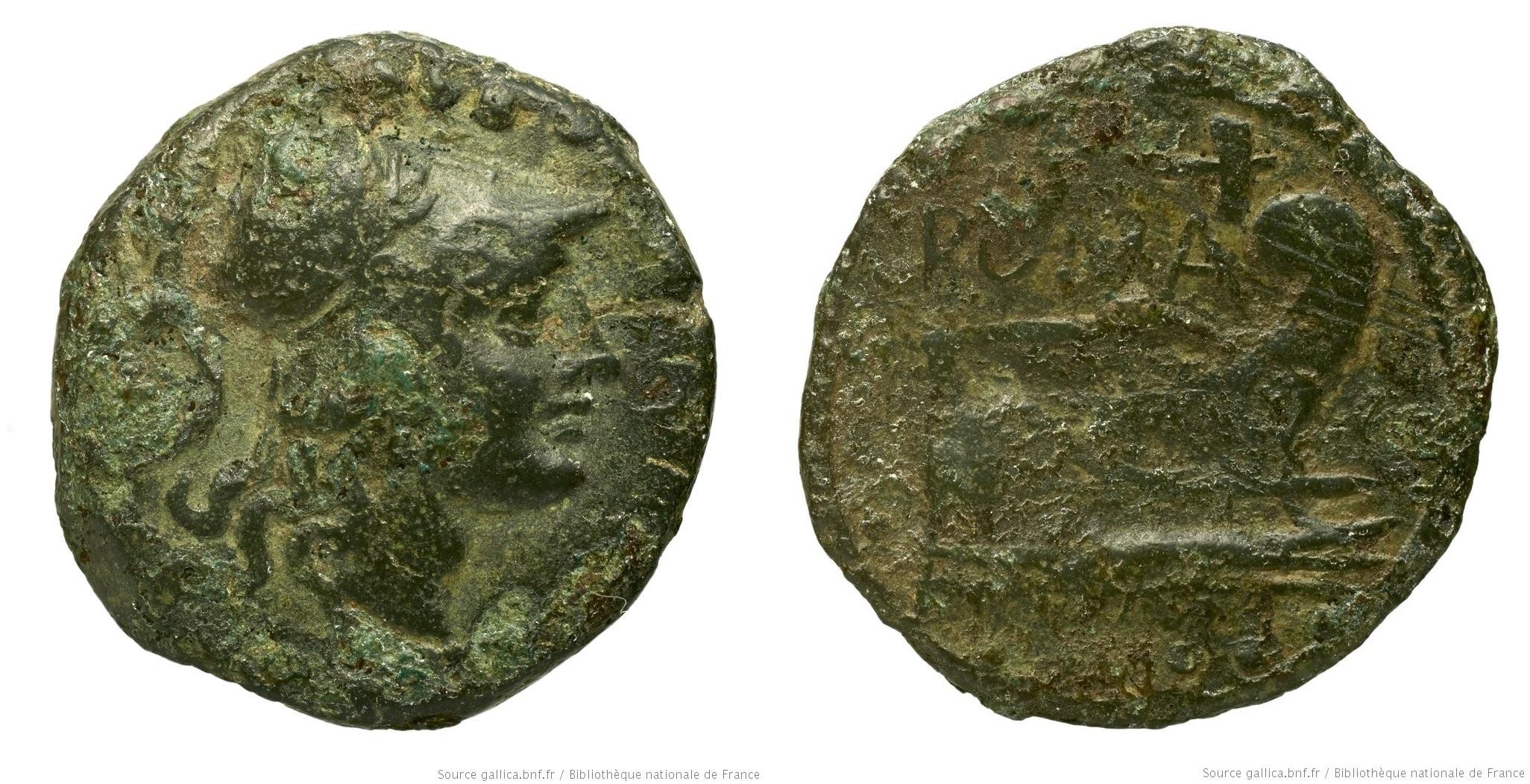 You are currently viewing 1184PO – Triens Poblicia – Caius Publicius Malleolus