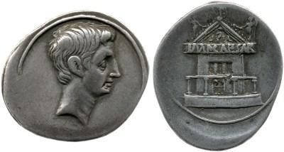 2020AU – Denier Octave – Caius Julius Cæsar Octavianus