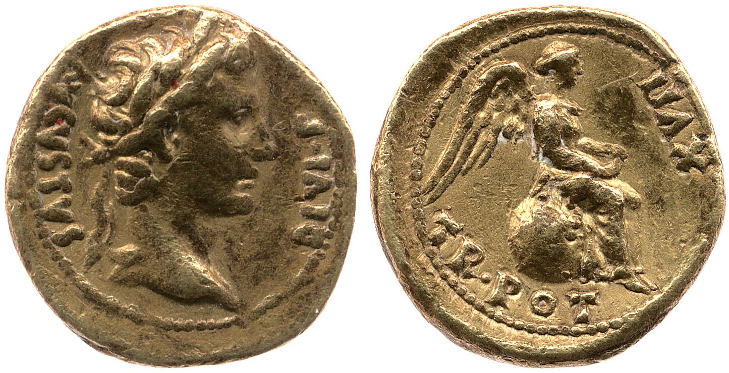 2265AU – Quinaire d'Or Auguste