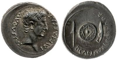 2440AU – Denier Auguste – P. Carisius