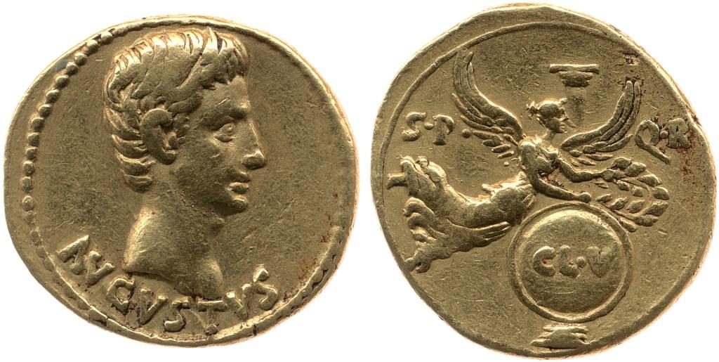 2528AU – Aureus Auguste