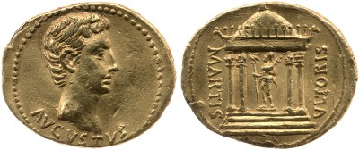 2524AU – Aureus Auguste