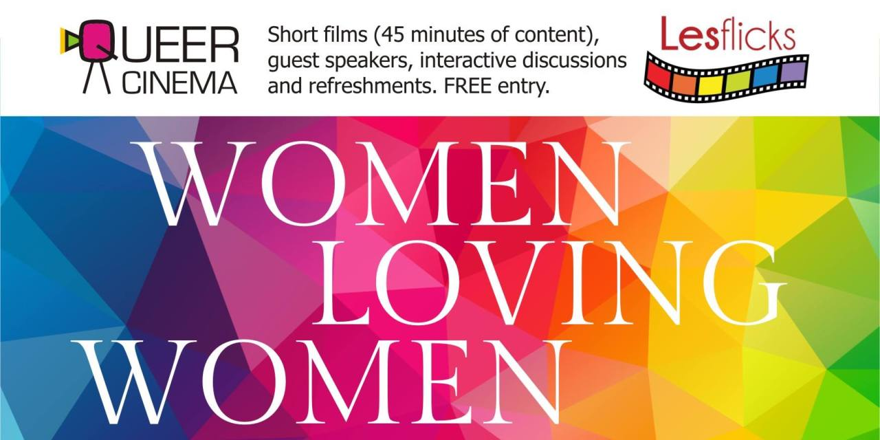 Collaboration with Queer Cinema returns!
