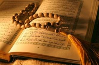 """L'Egypte récupère un manuscrit """"coranique"""" rare"""