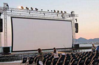 Production: voici les films marocains bénéficiaires d'une aide