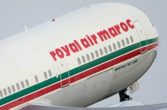 Comment Royal Air Maroc a renforcé son partenariat avec la Tunisie