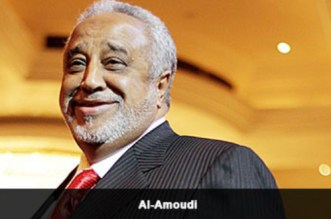 Mohamed Al-Amoudi