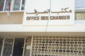 Cours de change: les devises étrangères et le dirham