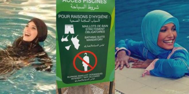 Burkini Oikupxz Marrakech Une Dans Interdit De Piscine Le J1TFc3lK
