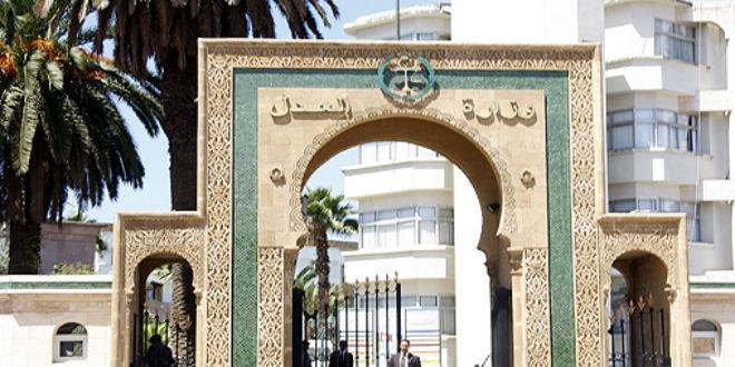 Justice: de nouveaux responsables nommés dans les tribunaux du Maroc