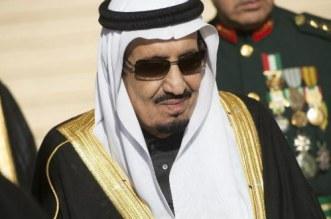 OIF: l'Arabie Saoudite retire sa demande d'adhésion