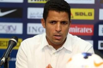 Maroc-Algérie: la liste des 24 joueurs convoqués par Ammouta