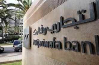 Attijariwafa bank, leader dans l'offre de vente au public des actions de Maroc Télécom
