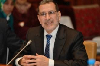 Paris: El Othmani était au siège de l'OCDE