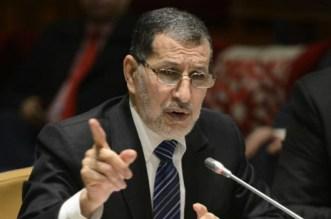 Casablanca: El Othmani a fait des promesses aux chefs d'entreprises