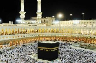Arabie Saoudite: bonne nouvelle pour les pèlerins, le Maroc concerné