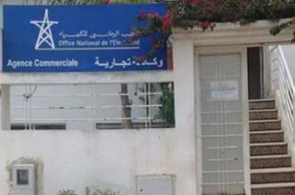 Tarifs d'électricité au Maroc: l'ONEE répond aux rumeurs